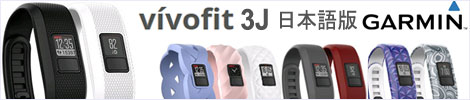 vovifit3
