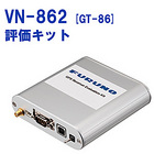 VN-862(GT-86評価キット)【GNSS評価キット】FURUNO【送料・代引手数料無料】