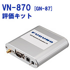 VN-870(GN-87評価キット)【GNSS評価キット】FURUNO【送料・代引手数料無料】