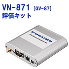 VN-871(GV-87評価キット)【GNSS評価キット】FURUNO【送料・代引手数料無料】