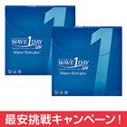 ★【送料無料】WAVEワンデー UV ウォータースリム×2箱セット