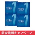 ★【送料無料】ウェイブワンデー UV ウォータースリム×4箱セット