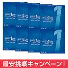 ★【送料無料】WAVEワンデー UV ウォータースリム×8箱セット