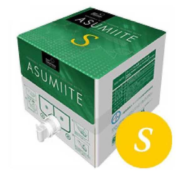 【送料無料】アスミーテ・S 【ナノバブル水素フコダイン水(フコダイン20%増量)高濃度持続型ビタミンC配合】