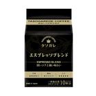 タソガレコーヒー エスプレッソブレンド10p