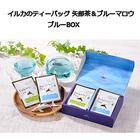 イルカの形のティーバッグ ブルーBOX