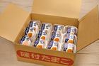 【送料無料】味付たまご(1個入×24パック)4セット