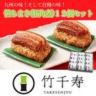 笹ちまき(豚角煮)12個セット