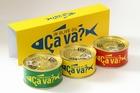 サヴァ缶3種アソート3缶スリーブ入