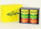 サヴァ缶3種アソート6缶化粧箱入