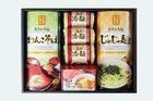 岩手三大麺