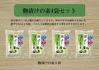 麹漬けの素(4袋セット)