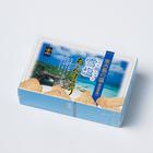 【送料無料】雪塩ちんすこう(24個入り) 3箱セット