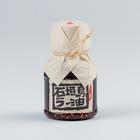 【送料無料】辺銀食堂の石垣島ラー油