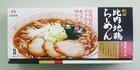 乾燥・秋田比内地鶏らーめん醤油味5食箱