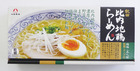 乾燥・秋田比内地鶏ラーメン塩味5食箱