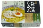 乾燥・秋田比内地鶏らーめん塩味2食箱