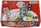 乾燥・秋田比内地鶏あんかけラーメン醤油味2食箱