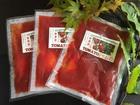 飛騨産トマトのジャム(5個入)