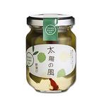 「太陽の風」自家栽培手摘み・国産オリーブ酢漬け50g
