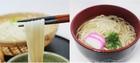 あさぎり町産大豆で作った豆乳を練り込んだ 手延べ豆乳うどん(つゆ付き) ギフトセット