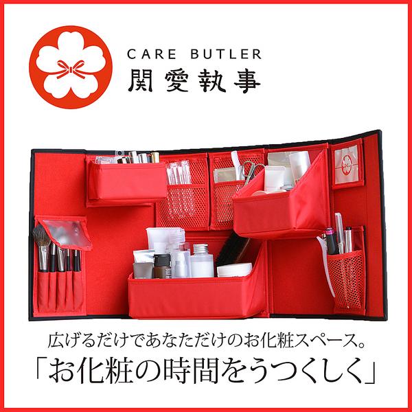 組立式化粧品箱(京蒔絵バージョン)