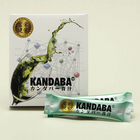 【送料無料】KANDABA カンダバー青汁