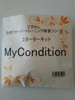 【送料無料】自宅で出来るオーバートレーニング検査キット『My Condition』スターターキット送料・返送料無料