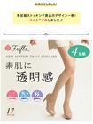 【送料無料・メール便】「素肌に透明感」肌が美しく見えるストッキング 4足セット / 日本製 / エムアンドエムソックス