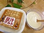 大豆丸ごと発酵食品(植物性ヨーグルト) 豆汁(とうじゅう)グルト・プレーン