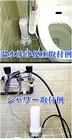 CLトールシャワートイレタイプ
