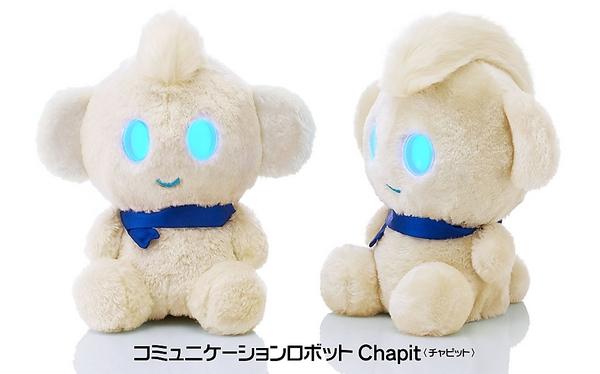 【送料無料】コミュニケーションロボットChapit(チャピット)