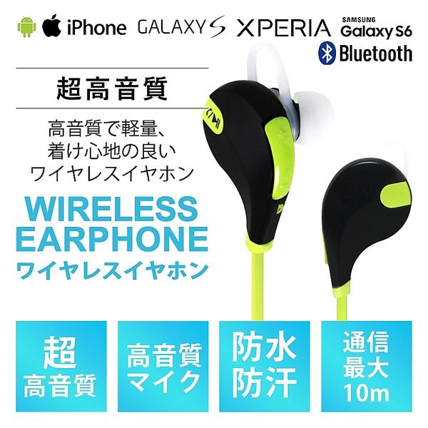 Bluetooth ワイヤレス イヤホン カナル型