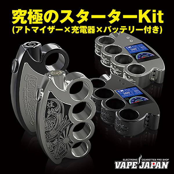 【送料無料】VAPE JAPAN オリジナル 『煙神・ENGINE』スターターKit
