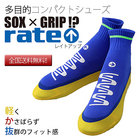 【送料無料】レイトアップ rate up 【Blue】