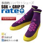 【送料無料】レイトアップ rate up 【Purple】