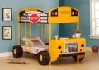 カーアイベッド【School bus-2段】※要組立