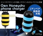 Gen HoneyDru Yellow in tube tranparent package