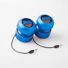 【送料無料】 エックスミニ X-mini MAX カプセル ポータブル 小型 ステレオ スピーカー (XAM15)