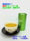 ヘルシーニーム茶 30g
