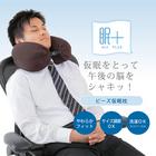 眠プラス ビーズ仮眠枕 ブラウン