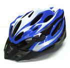 【送料無料】スポーツヘルメット PS-MV28 ブルー
