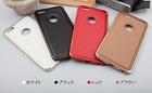 【送料無料】iPhone6/6s ケース iphone6/6sPlus iphone6プラスケース バンパー iPhone6ケース アイフォン アイフォン6s カバー スマホケース おしゃれ スマホカバー かわいい ゴールド ライン キラキラ カッコイイ 4色対応 レザー 革 レザーケース ハードケース
