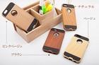 【送料無料】iPhone6ケース 木目調 シンプル デザイン 大人 シック iPhone6ケース iPhone6カバー アイフォン6ケース 個性派 スマホケース ベージュ ブラウン 軽量 ケース ナチュラル