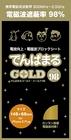 でんぱまるゴールド・シールド98 for iPhone6Plus