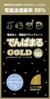 でんぱまるゴールド・シールド98 for フリーサイズ