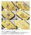 でんぱまるゴールド・シールド98 iPhone6Plusカバー
