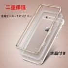 【送料無料】iphone6/6plusケース アイフォン6/6plus貴族シリーズ金属ケース+TPU+水晶付