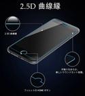 iphone6/6s/6plus/6splus アイフォン6/6s/6plus/6splus9H強化ガラスフィルム