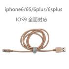 【送料無料】iphone アイフォン アルミニウム合金高速充電、データ転送ケーブル 送料無料
